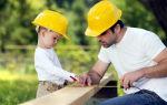 Задачи воспитания трудовой активности у учащихся