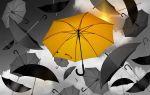 Экзистенциальный кризис и пути его преодоления