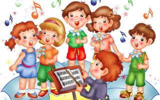 Музыкальное воспитание как средство развития гармоничной личности