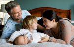 Воспитание детей: золотые правила хороших родителей