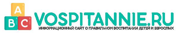 Vospitannie.ru