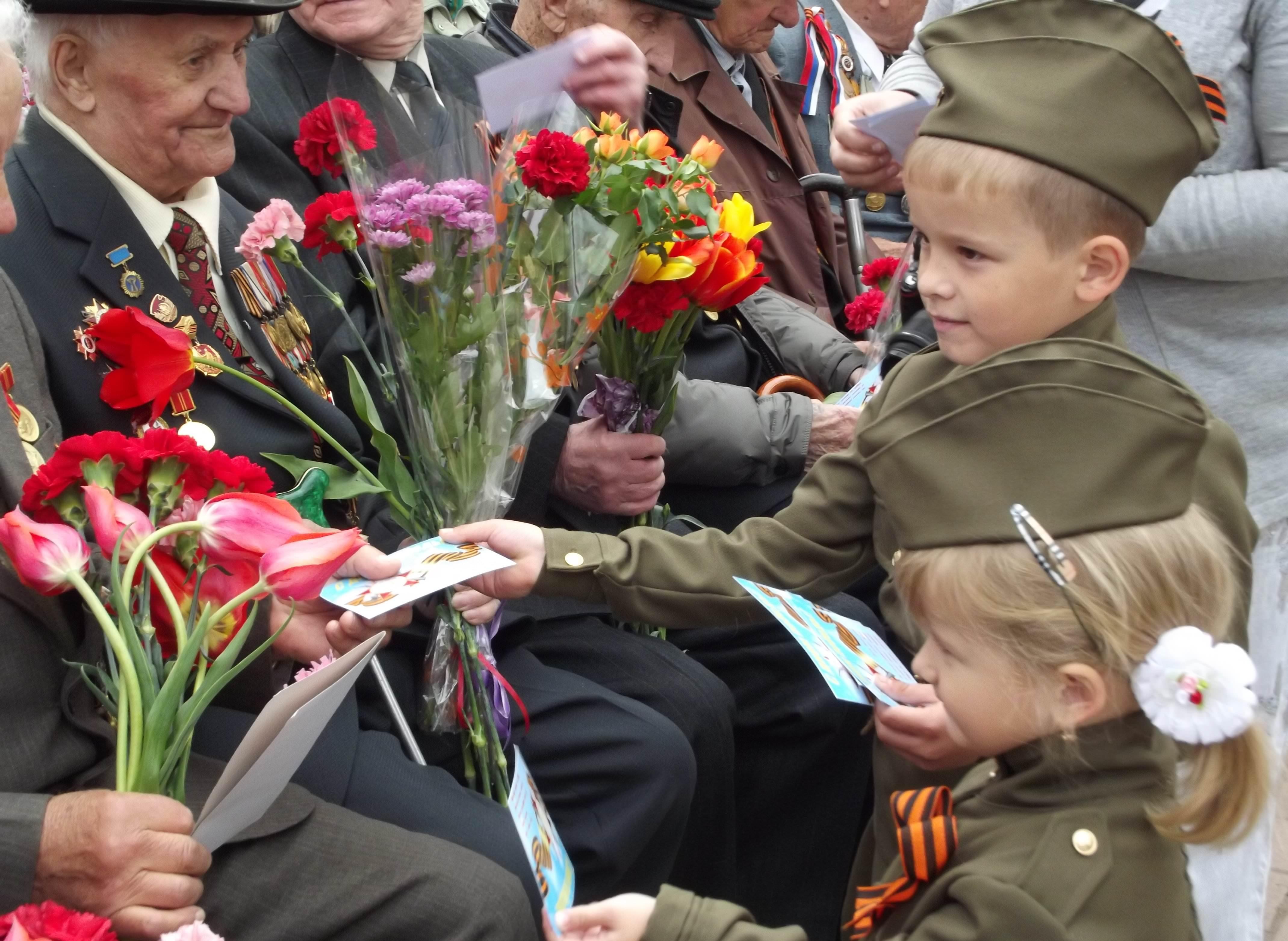 помощь детей ветеранам