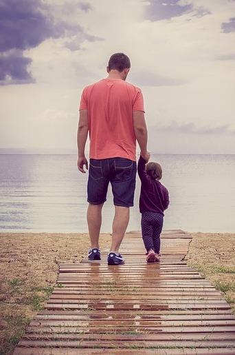 прогулка с папой